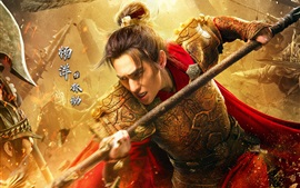 Yang Yang, universo marcial