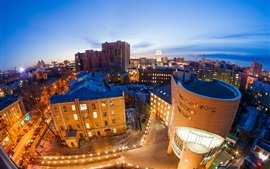 Preview wallpaper Voronezh, Russia, city, street, night, lights