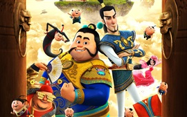 Chinese cartoon movie, Xiao Men Shen