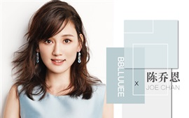 Preview wallpaper Joe Chen 01