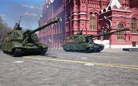 Obús autopropulsado ruso MSTA-S 2S19 de 152 mm