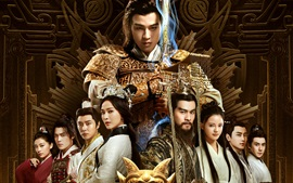 Hero's Dream, Chinese movie