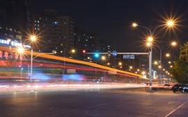 베이징, 도시 밤, 도로, 조명, 중궁촌