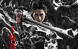 Preview wallpaper Guan Xiaotong, Shadow