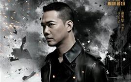 Michael Tse, Golden Job