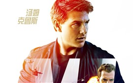 Preview wallpaper Mission: Impossible, Fallout