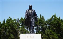 Preview wallpaper Deng Xiaoping statue, Shenzhen, Lotus Hill Park