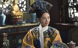 Preview wallpaper Dong Jie, Ruyi's Royal Love in the Palace