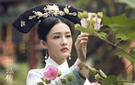 Preview wallpaper Li Qing, Ruyi's Royal Love in the Palace