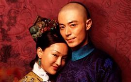 Amor real de Ruyi no palácio, série de televisão chinesa