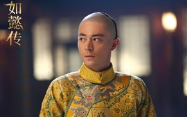 Preview wallpaper Wallace Huo, Ruyi's Royal Love in the Palace