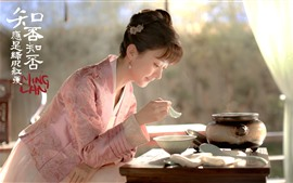 Preview wallpaper Zhao Liying, The Story Of MingLan