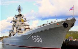 预览壁纸 巡洋舰,军事