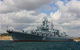 Preview wallpaper Russia, missile cruiser