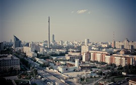 Preview wallpaper Yekaterinburg, city, buildings, roads, Russia