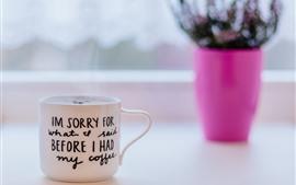 Одна чашка кофе, белая чашка, туманная