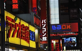 Preview wallpaper Japan, city, street, night, signs