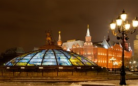 Preview wallpaper Museum, lights, night, Moscow, dome, city