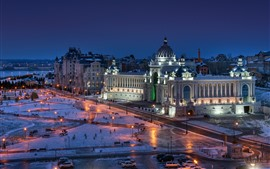 Preview wallpaper The Palace Of Farmers, Kazan, city, snow, lights, night